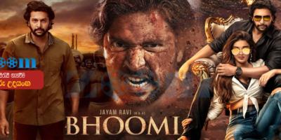 BHOOMI (2021) Sinhala Subtitle