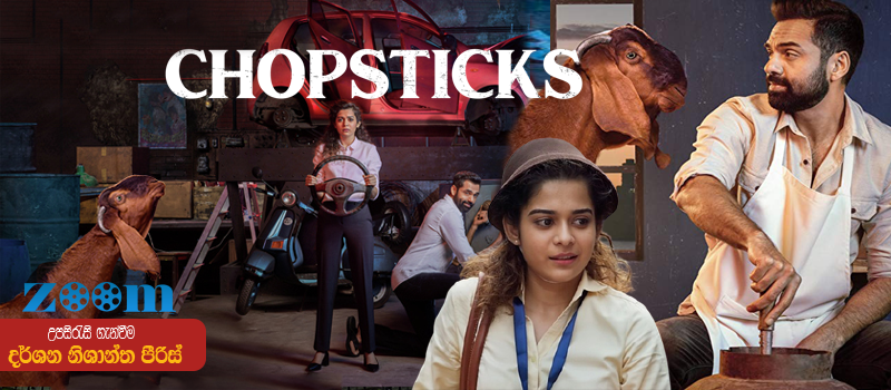 Chopsticks (2019) Sinhala Subtitle
