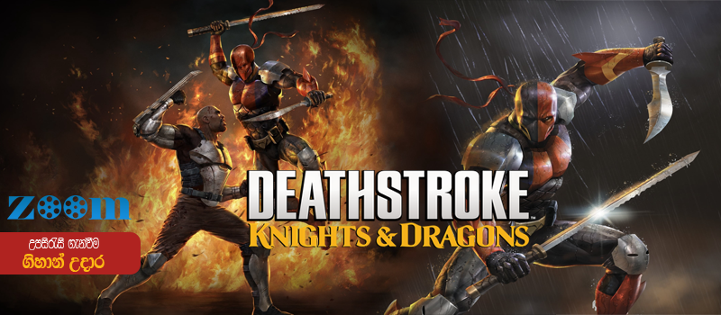 Deathstroke Knights And Dragons (2020) Sinhala Subtitle