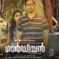Guardian (2021) Sinhala Subtitle