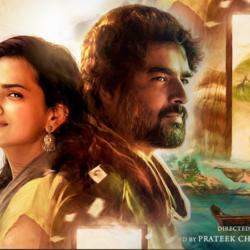 MAARA (2021) Sinhala Subtitle