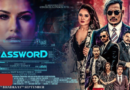 Password (2019 Nepali film) Sinhala Subtitle