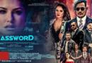 Password (2019 Nepali film) Sinhala Subtitle