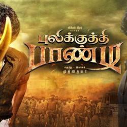 Pulikkuthi Pandi (2021) Sinhala Subtitle