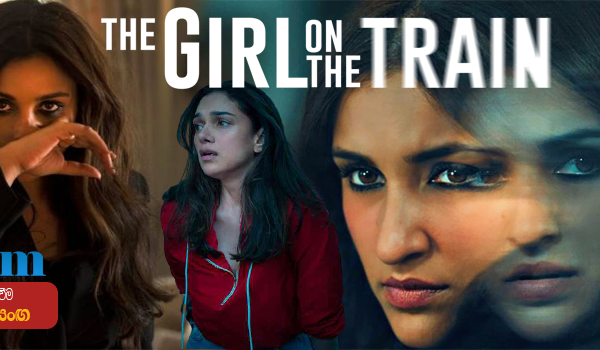 The Girl on the Train (2021) Sinhala Subtitle