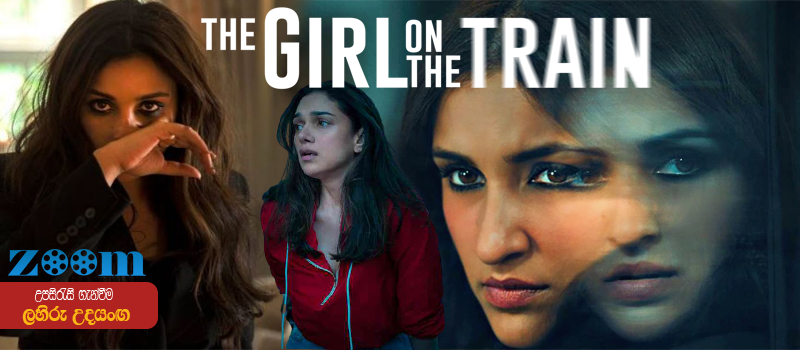 The Girl on the Train (2021) Sinhala Subtitle