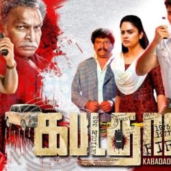 Kabadadaari (2021) Sinhala Subtitle