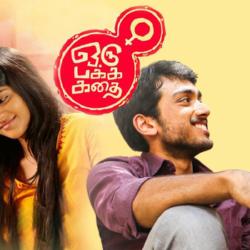 Oru Pakka Kathai (2020) Sinhala Subtitle