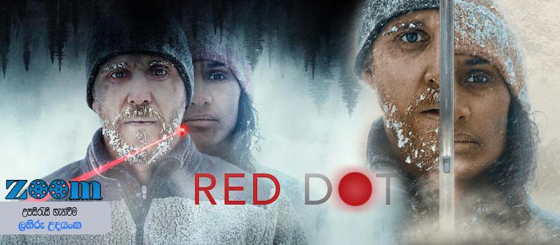 Red Dot (2021) Sinhala Subtitle