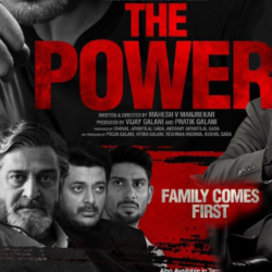 The Power (2021) Sinhala Subtitle