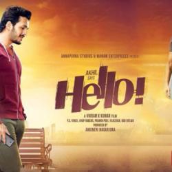 Hello (2017) Sinhala Subtitle