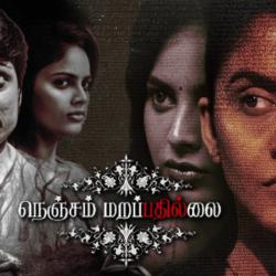 Nenjam Marappathillai (2021) Sinhala Subtitle