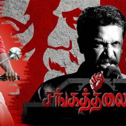 Sangathalaivan (2021) Sinhala Subtitle