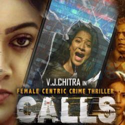 Calls (2021) Sinhala Subtitle