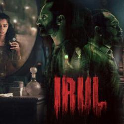 Irul (2021) Sinhala Subtitle