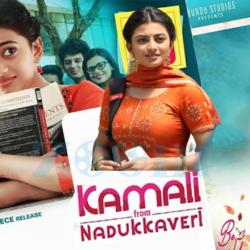 Kamali from Nadukkaveri (2021) Sinhala Subtitle