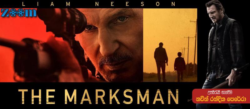 The Marksman (2021) Sinhala Subtitle