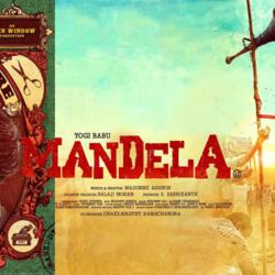 Mandela (2021) Sinhala Subtitle