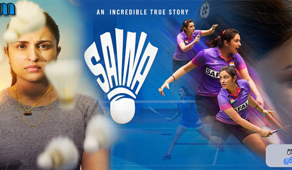 Saina (2021) Sinhala Subtitle