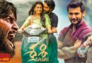 Sashi (2021) Sinhala Subtitle