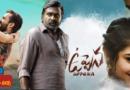 Uppena (2021) Sinhala Subtitle