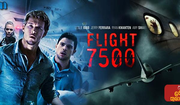 7500 (2014) Sinhala Subtitle