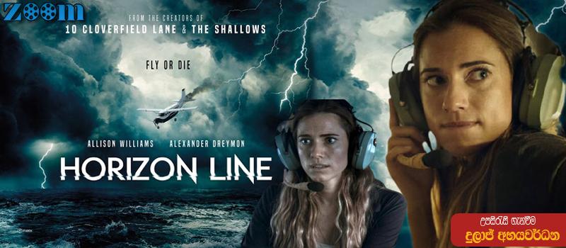 HorizonLine (2020) Sinhala Subtitle