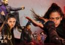 The Kung Fu Master (2020) Sinhala Subtitle