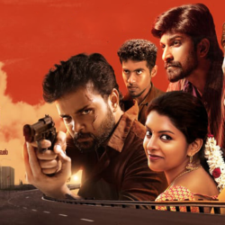 Theethum Nandrum (2021) Sinhala Subtitle