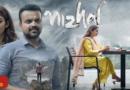 Nizhal (2021) Sinhala Subtitle