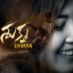 Shukra (2021) Sinhala Subtitle