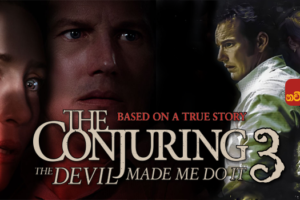 The Conjuring: The Devil Made Me Do It (2021) Sinhala Subtitle