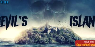 Devil's Island (2021) Sinhala Subtitle