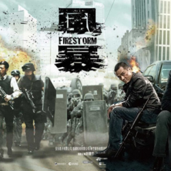 Firestorm (2013) Sinhala Subtitle