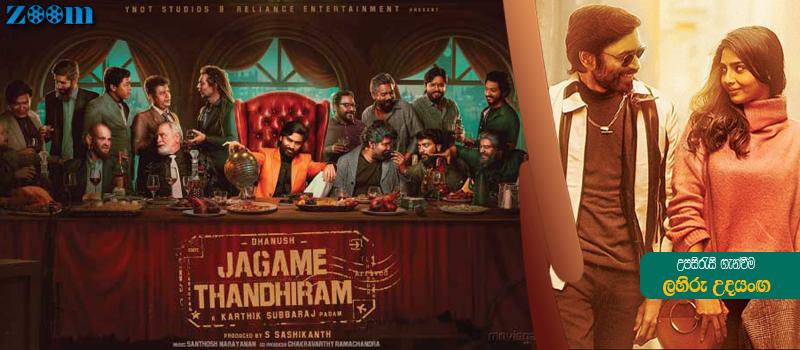 Jagame Thandhiram (2021) Sinhala Subtitle
