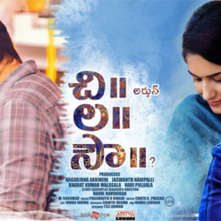 Chi La Sow (2018) Sinhala Subtitle