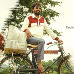 Mail (2021) Sinhala Subtitle