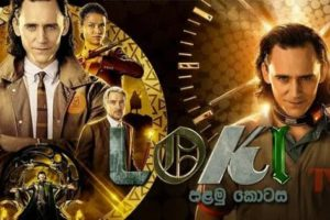 Loki S01 E01 Sinhala Subtitle