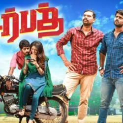 Sarbath (2021) Sinhala Subtitle