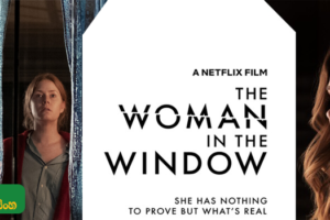 The Woman In The Window (2021) Sinhala Subtitle