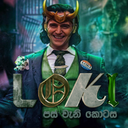 Loki S01 E05 Sinhala Subtitle