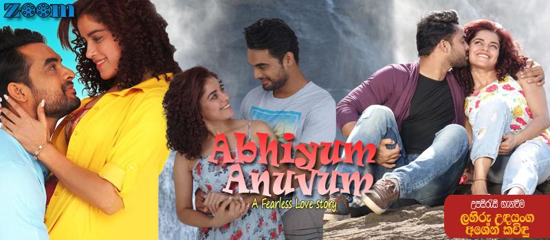 Abhiyum Anuvum (2021) Sinhala Subtitle