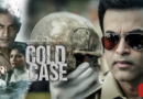 Cold Case (2021) Sinhala Subtitle
