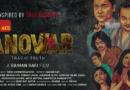 Janowar Tragic Truth (2021) Sinhala Subtitle