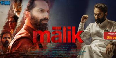 Malik (2021) Sinhala Subtitle