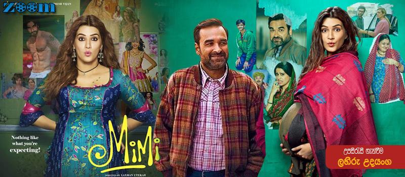 Mimi (2021) Sinhala Subtitle