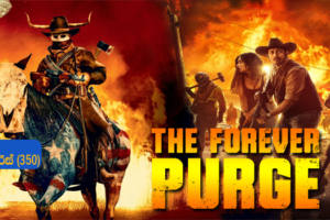 The Forever Purge (2021) Sinhala Subtitle