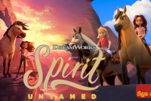 Spirit Untamed the Movie (2021) Sinhala Subtitle