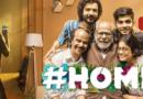 HOME (2021) Sinhala Subtitle
