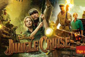Jungle Cruise (2021) Sinhala Subtitle
